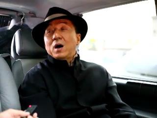 Джеки Чан - Человек с большой буквы